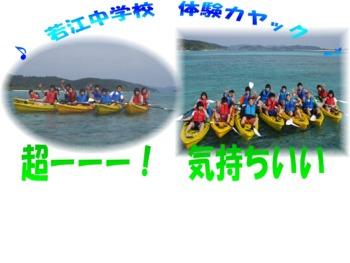 20080515224042.mix wakae