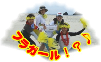Picture1 フラガール