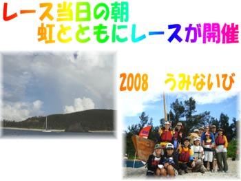 P6290334.mix 虹