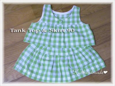 080616tanktopskirt.jpg