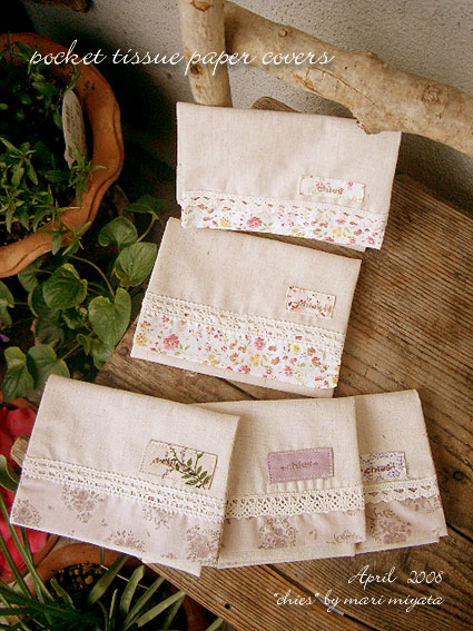 pocket tissue paper covers