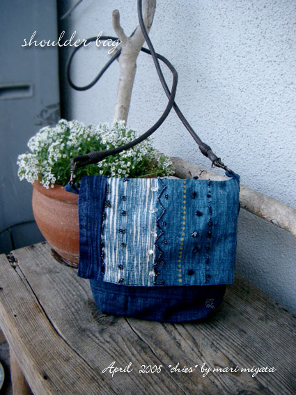 shoulder bag mini bu
