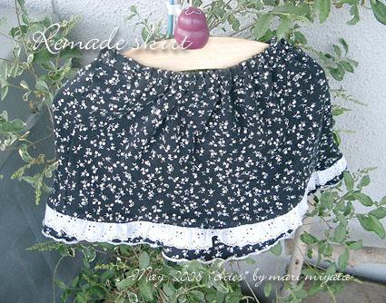 remade skirt bk