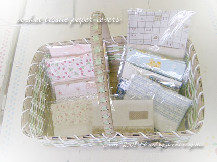 p tissue  covers