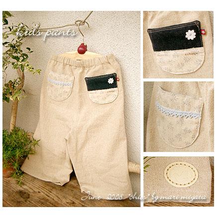 linen kids pants
