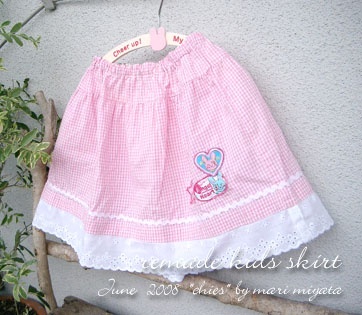 re-kids skirt