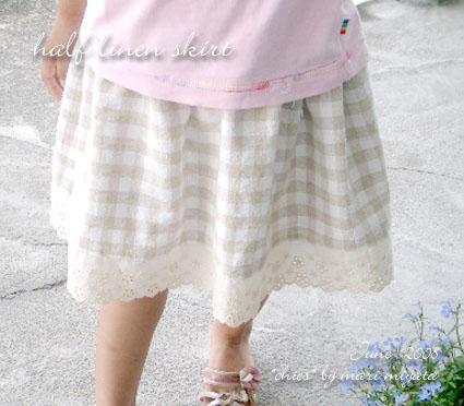 half linen skirt b