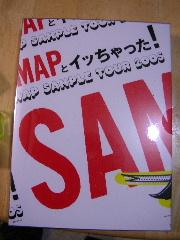SMAP~