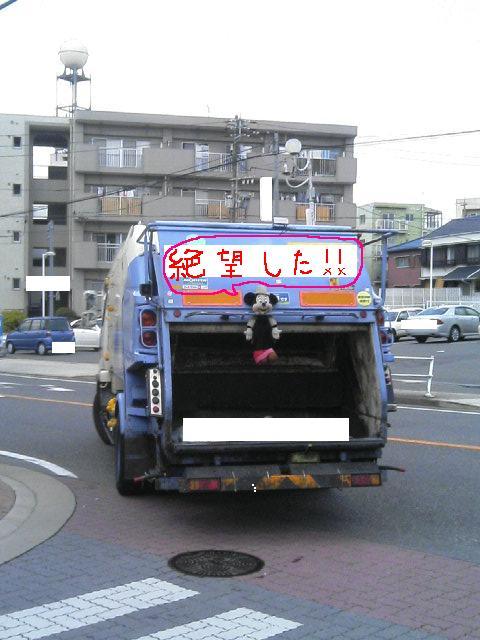 TS360069.jpg