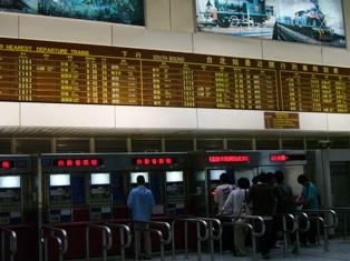 taiwan station