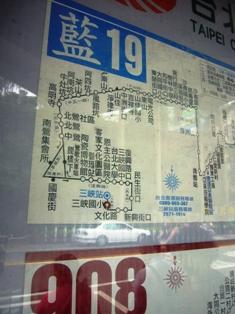 busstops.jpg