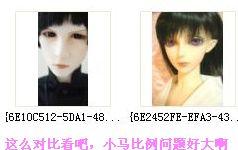 74404AE1AF8A877FEAC341283C154724.jpg