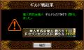 [2008.01.16]vs.廃人育成会廃人
