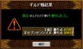 [2008.02.06]vs.【桜】