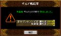 [2008.02.10]vs.気楽堂