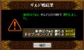 [2008.02.11]vs.挨拶はヴぁb