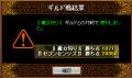 [2008.02.15]vs.§魔女狩り§