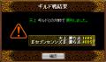 [2008.02.19]vs.天上