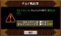 [2008.02.25]vs.ホルスタイン☆