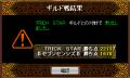 [2008.02.28]vs.TRICK STAR