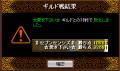 [2008.03.03]vs.☆愛を下さい☆