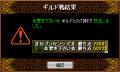 [2008.03.12]vs.☆愛を下さい☆