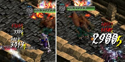 [2008.03.19]モリ2F-蜘蛛、蠍