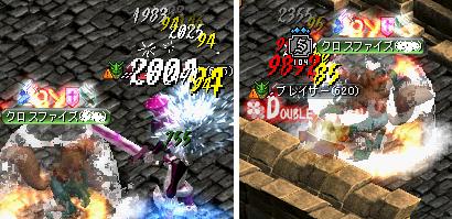 [2008.03.19]モリ4F