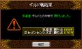 [2008.03.20]vs.気楽堂