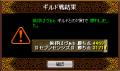 [2008.03.24]vs.挨拶はヴぁb