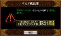 [2008.03.25]vs.TRICK STAR