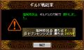 [2008.03.28]vs.福岡県民会
