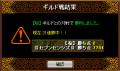 [2008.04.02]vs.【桜】