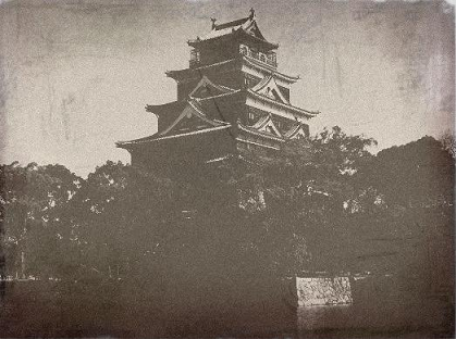 [2008.04.03]広島城-幕末