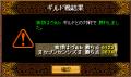 [2008.04.08]vs.挨拶はヴぁb