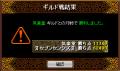 [2008.04.09]vs.気楽堂