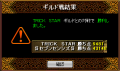 [2008.04.11]vs.TRICK STAR