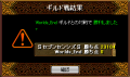 [2008.04.10]vs.Worlds_End