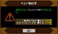 [2008.04.20]vs.挨拶はヴぁb