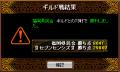 [2008.04.24]vs.福岡県民会