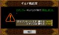 [2008.04.27]vs.エネシスw