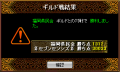 [2008.05.07]vs.福岡県民会