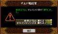 [2008.05.02]vs.挨拶はヴぁb