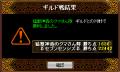 [2008.04.28]vs.猛獣神森のクマさん隊