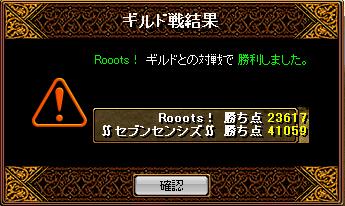 [2008.05.27]vs.Rooots!
