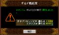 [2008.06.01]vs.エネシスw