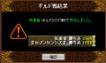[2008.05.28]vs.気楽堂