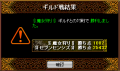 [2008.06.05]vs.§魔女狩り§