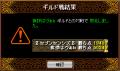 [2008.06.04]vs.挨拶はヴぁb