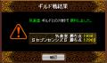 [2008.06.27]vs.気楽堂
